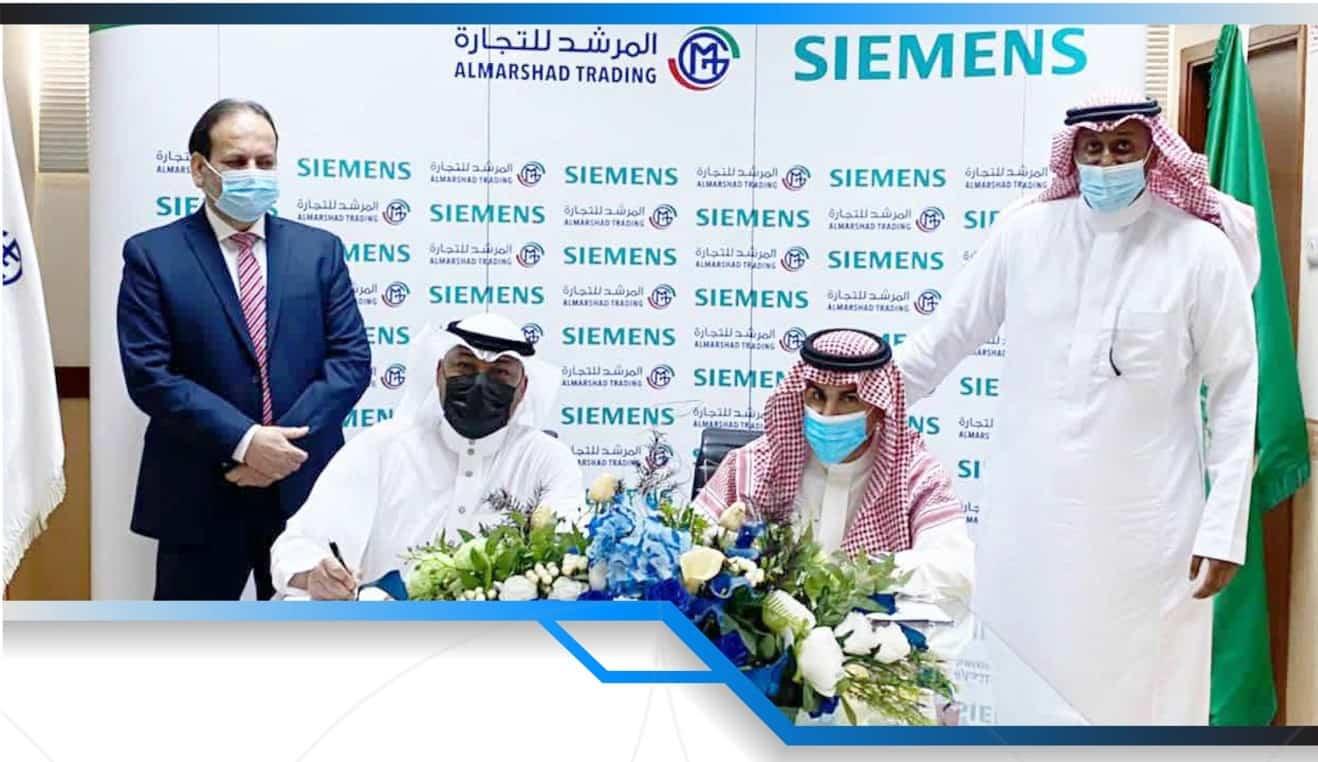 المرشد للتجارة توقع اتفاقية شراكة استراتيجية مع شركة Siemens